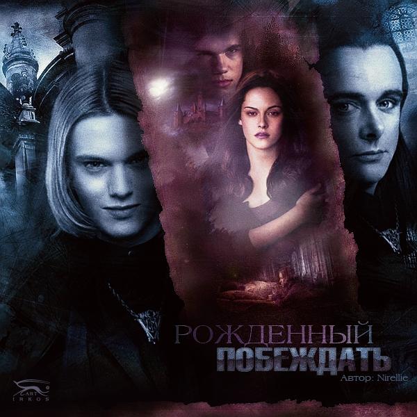 Фанфики.net - лучшие фанфики рунета